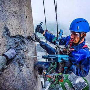 Вакансия ученик промышленный альпинист москва